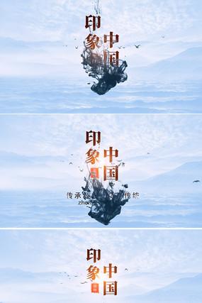 简洁干净中国风片头AE模板