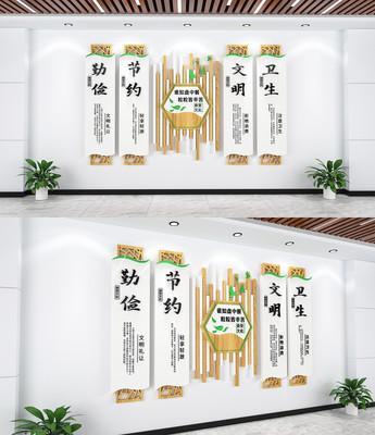 文明就餐节约粮食食堂文化墙