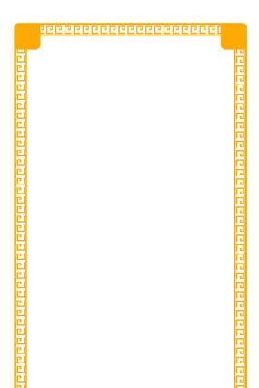 金色画框元素