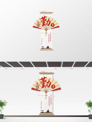 新中式读书阅读文化墙图书馆阅览室文化墙