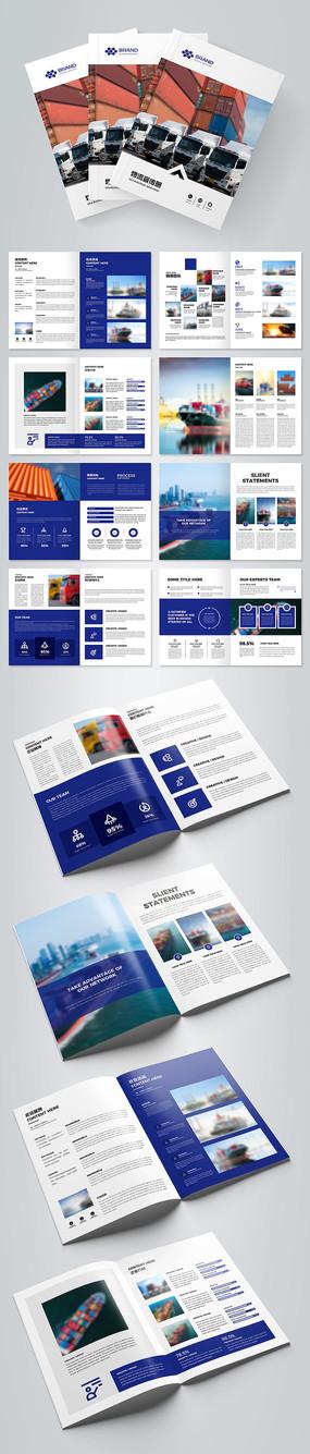 蓝色物流画册外贸宣传册设计模板