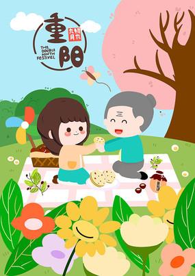 九九重阳节登高敬老爱老节日卡通插画海报