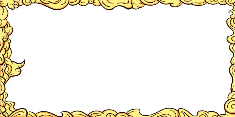 卡通手绘金色祥云边框