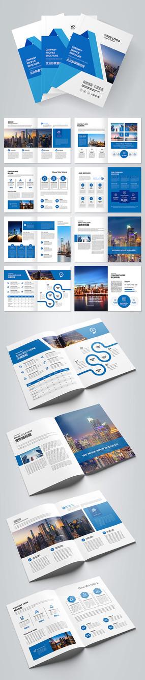 商业画册集团画册模板设计