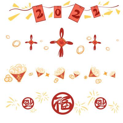 春节过年新媒体分隔符