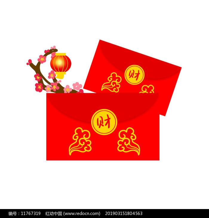 虎年新年春节红包图片