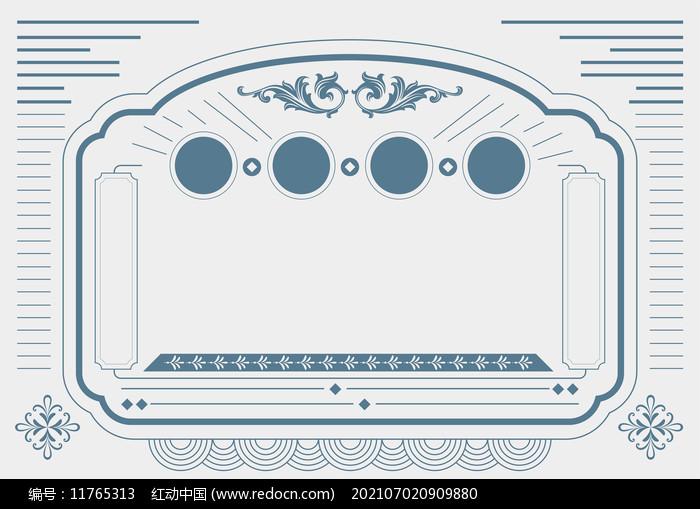 蓝色复古画报海报线描主题边框图片