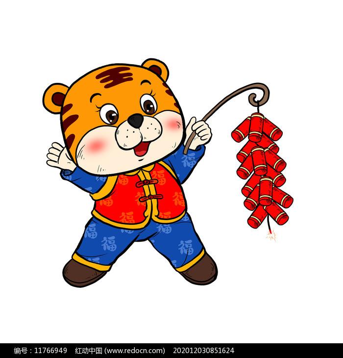新年虎年放鞭炮图片