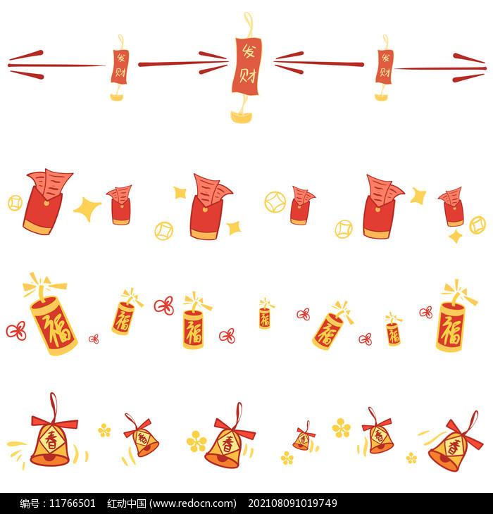 新年节日国潮元素分隔符图片