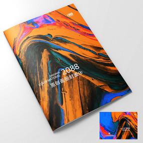 艺术创意画册封面设计