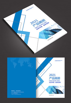 创意科技宣传画册封面设计