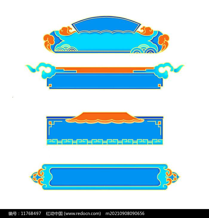 国潮中国风标题框图片