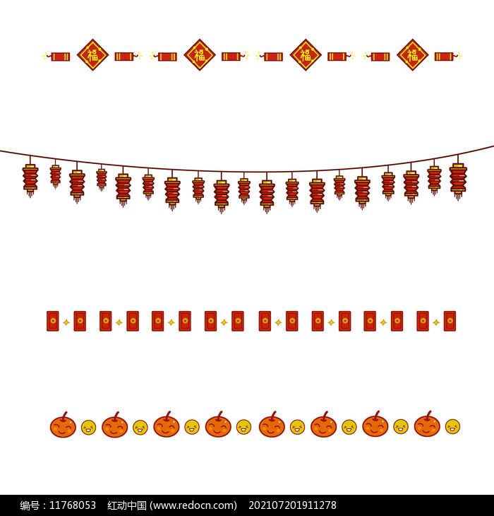 虎年新年分割线图片