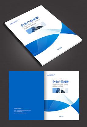 简约企业商务画册宣传册企业画册封面