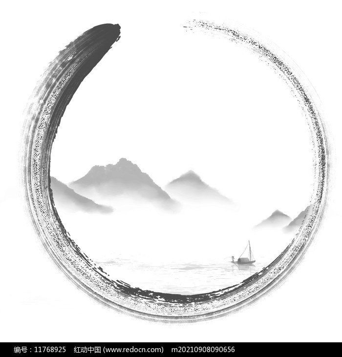 水墨古风山水边框图片