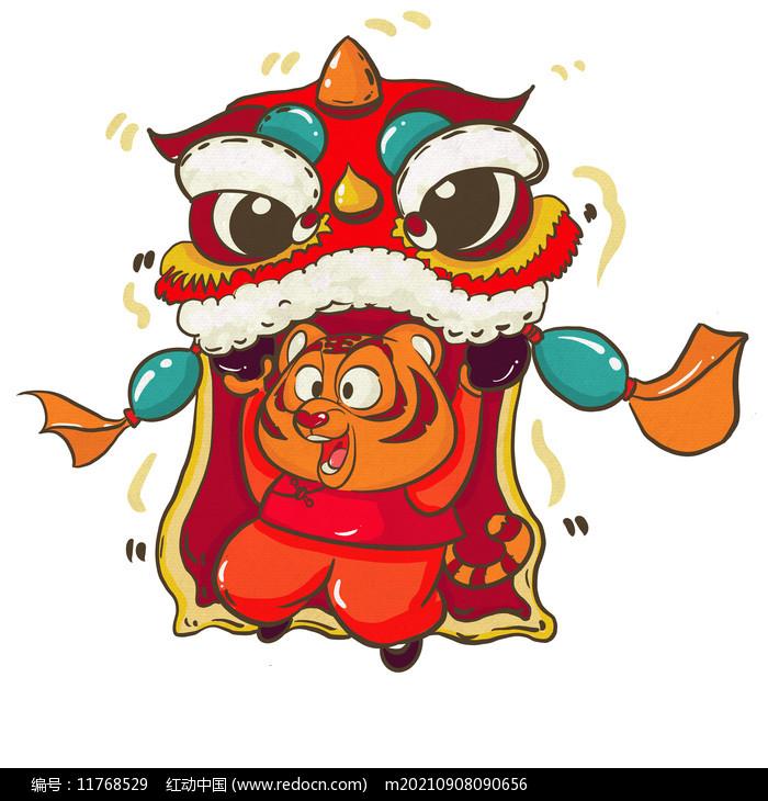新年喜庆卡通舞狮子老虎虎年图片