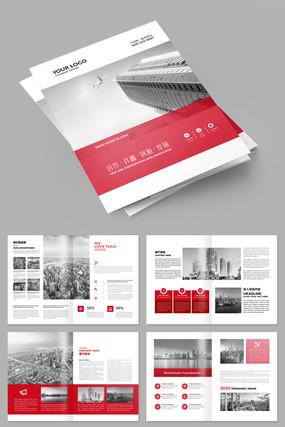 简约大气红色企业文化手册