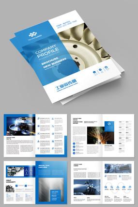 机械生产宣传册设计模板
