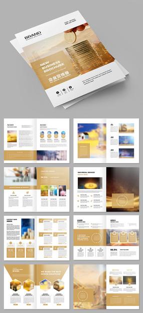 理财宣传册贷款画册模板