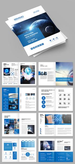 企业画册创意画册科技画册