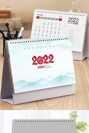 2022虎年水墨中国风台历模板