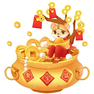 2022虎年新年聚宝盆红包PNG素材
