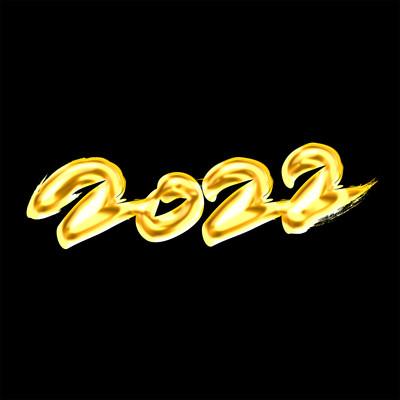 2022毛笔字体设计