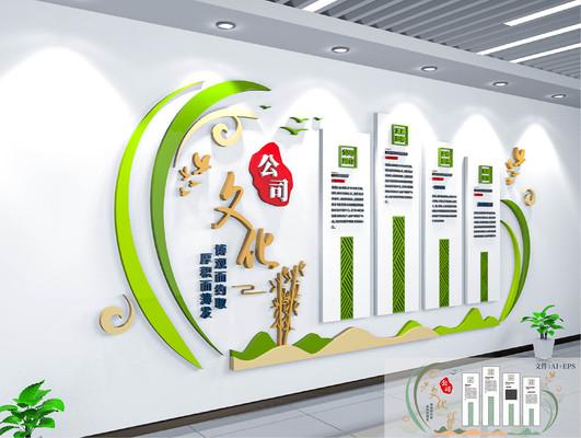 古典清新企业文化公司文化墙