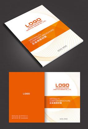 简约企业商务画册封面设计