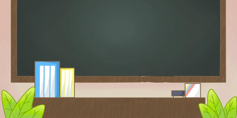 卡通手绘高清教室黑板讲台背景