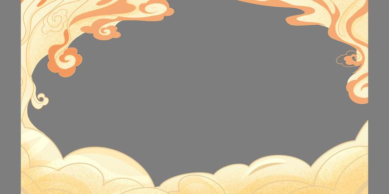手绘卡通祥云装饰边框元素免抠png