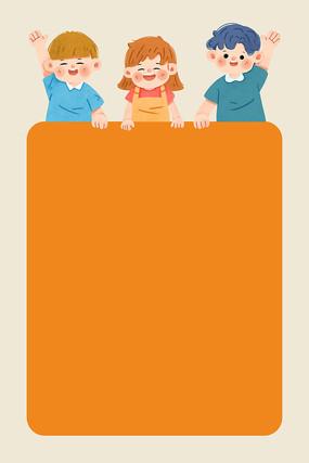 橘色卡通人物背景图