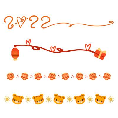 虎年新年春节分隔符