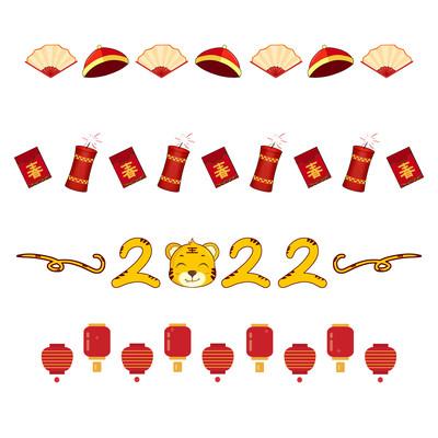 虎年新年分隔符元素