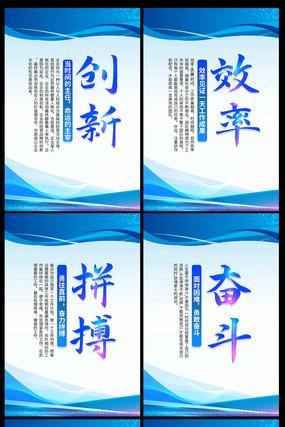 蓝色简约大气企业文化标语海报挂图