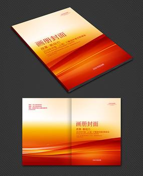 红色宣传画册封面封皮模板