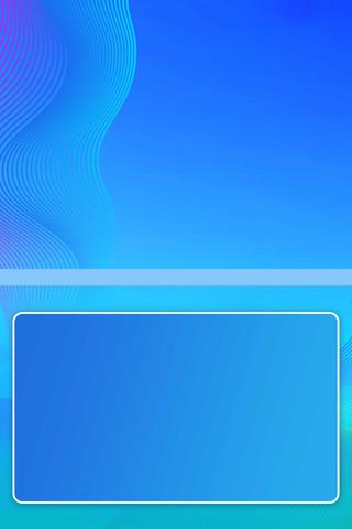 蓝色渐变电商背景图