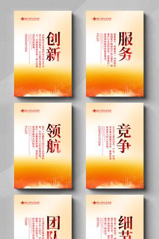红色企业文化标语宣传展板