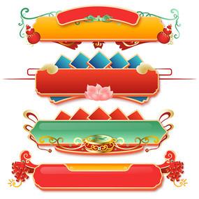 春节新年标题框