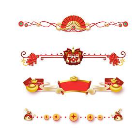 春节新年分割线