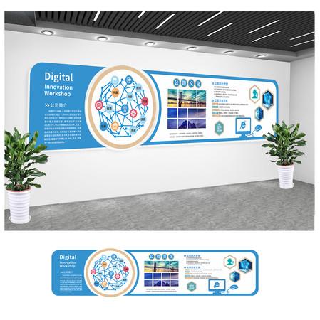 科技公司文化墙设计网络文化墙