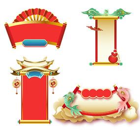 新年春节卷轴边框