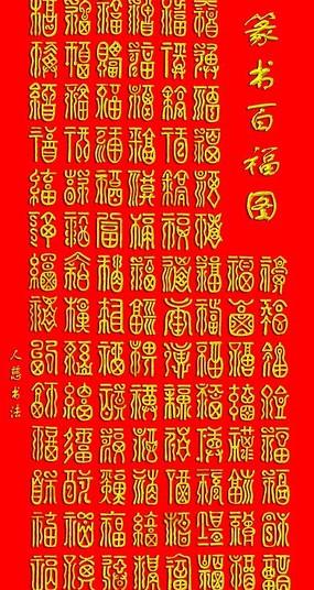 手写体字体