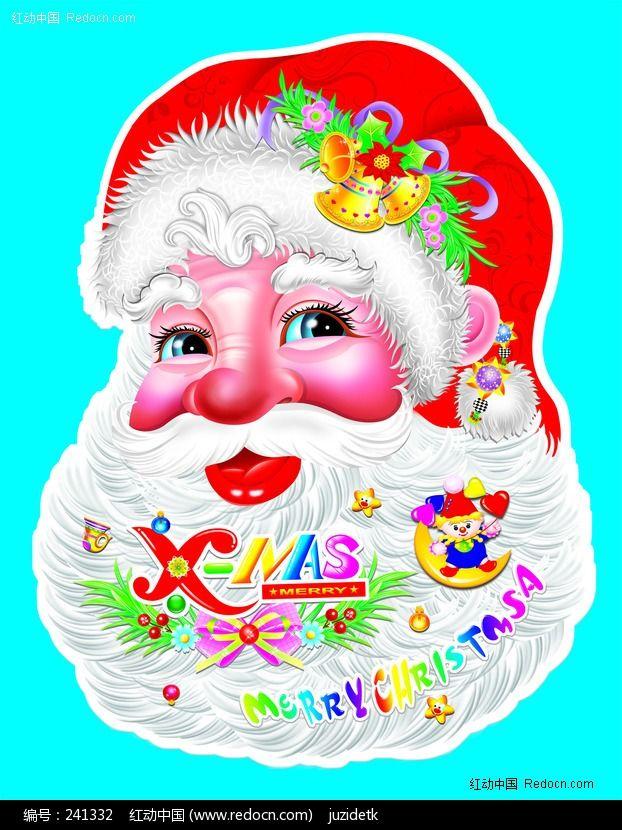 圣诞老人头像psd图片