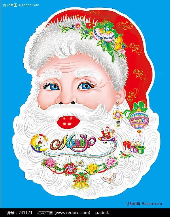 圣诞老人素材图片