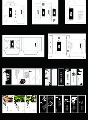 茶叶包装盒设计模板