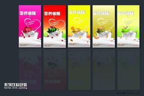 系列果汁饮料包装设计