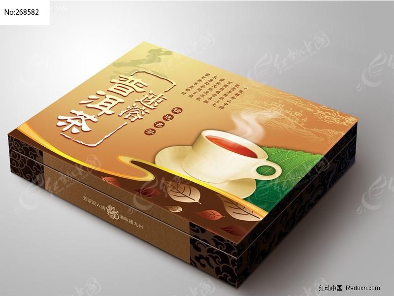 速溶普洱茶包装盒图片