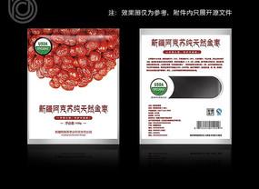 新疆红枣包装袋