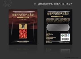 新疆大红枣包装
